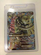Pokemon XY11 Fever Burst Fighter M Steelix EX 057/054 SR 1st Japanese PSA 10?