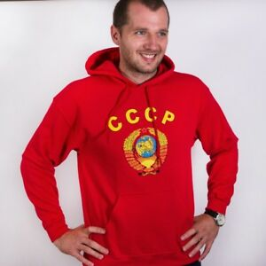 Buy Cool Shirts Soviet Union Hoodie Yellow Hammer and Sickle