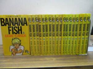 used-BANANA-FISH-by-Akimi-Yoshida-VOL-1-19-Manga-Comic-Complete-Set-Japanese