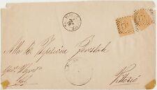COPPIA 2 X 10 CENT GIALLO SU FRONTESPIZIO DA PUOS D'ALPAGO A VITTORIO 1876