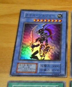 YUGIOH JAPAN SUPER RARE HOLO CARD CARTE BLACK LUSTER SOLDIER INITIAL NO REF EX+