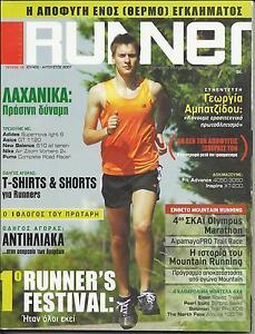 RUNNER-MAGAZINE-GREEK-EDITION-JULY-AUGUST-2007-ISSUE-15