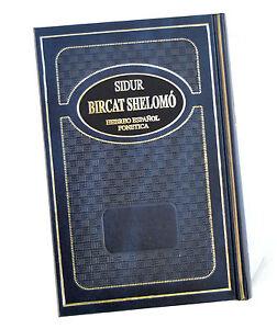 big-siddur-sidur-espanol-Jewish-Prayer-Book-Hebrew-Spanish-phonetic-israel