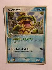 Pokemon Card / Carte LUDICOLO Promo Holo 022/ADV-P