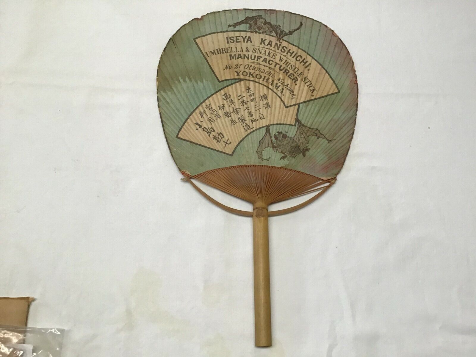 Iseya Kanshichi. Umbrella & Snake Whistle Stick, Mfg. No.27 Otamachi Nichome Yok