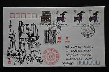 China PRC T159 Year of Sheep 20f x 3 on pte FDC to S'pore - Yunnan-Kunming cds