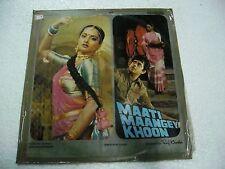MAATI MAANGE KHOON RD R.D.BURMAN 1983  RARE LP RECORD OST orig BOLLYWOOD EX