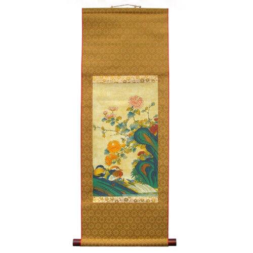 Teinture Soie Peinture Folklorique Coréenne Période Joseon Minhwa Kunst FLORAL