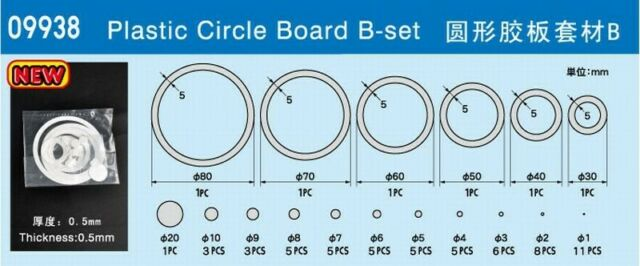 Plastic armed glass chromed ring Vetro armato cromato n° 298 diametro 29.8mm NOS