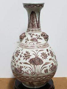 Fine-Old-Chinese-Porcelain-Red-Glaze-Vase