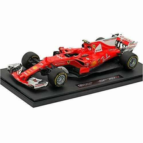 Tamiya 1 20 Master trabajo Collection No.64 Ferrari SF70H completado modelo 21164