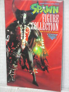 SPAWN-Figure-Collection-1-Catalog-Art-1997-Fan-Book-MW79