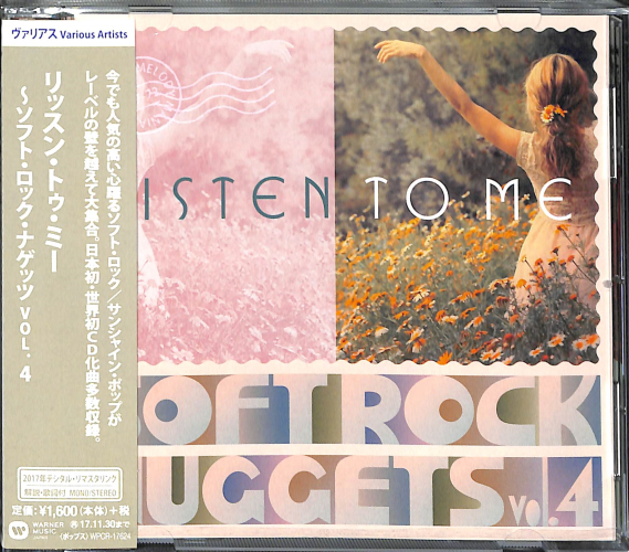 V.A.-WARNER SOFT ROCK NIGGETS VOL. 4-JAPAN CD D20