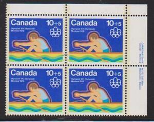 1975 Canada SC# B5 UR - Water Sports - Rowing - Plate Block M-NH Lot# BB 4b