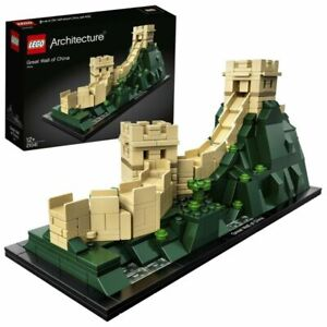 BRAND-NEW-AND-SEALED-LEGO-21041-ARCHITECTURE-GREAT-WALL-OF-CHINA