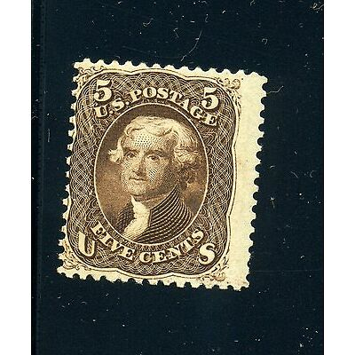 Scott #76 Jefferson Mint Stamp w/PF Cert (Stock #76-1)