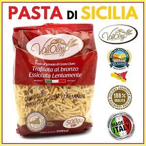 ITALIANINI-PASTA-DI-SEMOLA-DI-GRANO-DURO-100-SICILIANO-500g-VALLOLMO-SICILIA