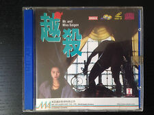 Mr. & Miss Saigon - Simon Lui, Karel Wong - RARE VCD - No Subtitles