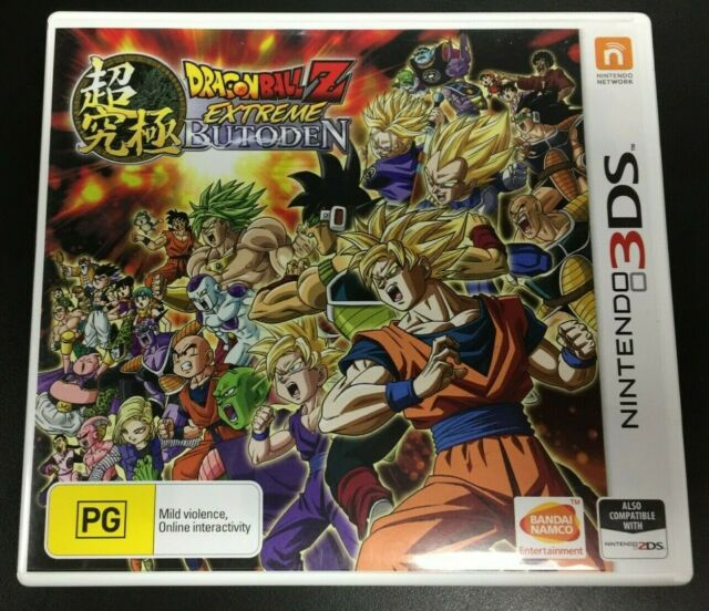 DRAGONBALL Z Extreme Butoden - Nintendo 3DS PAL Aus Game - Very Good Condition