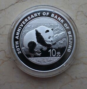 Chinese Coins China 2018 Panda Commemorative Silver Coin 30g 10 Yuan Genuine Coins & Paper Money