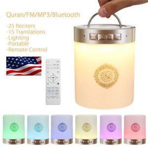 Consumer Electronics Portable Usb Interface 7 Led Light Quran Speaker Wireless Bluetooth Islamic Gift Muslim Player Lamp Fm Mp3 Remote Control