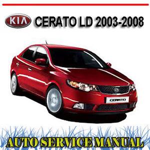 kia cerato spectra ld 2003 2008 workshop repair manual