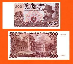 UNC Austria 500 Schilling 1953 Reproductions