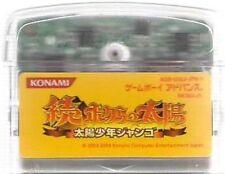 """GAME BOY ADVANCE""""BOKTAI 2 SOLAR BOY DJANGO""""ZOKTAI JAPAN"""