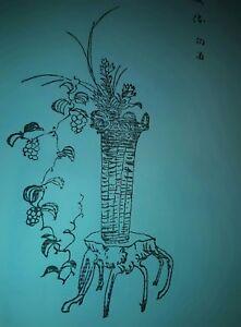 1909 Volume Giapponese Sui Bonsai E Ikebana L'arte E Composizione Dei Fiori . Magasin En Ligne
