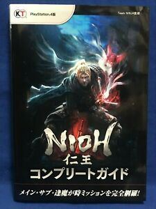 Details about NIOH Official Complete Guide Japanese Book PS4 Video Game  Koei Tecmo Games