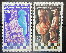 Djibouti Republic 1982 World Chess Championships Set. MNH.