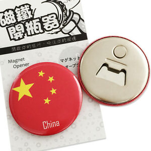 IMUG-Magnet-Opener-World-National-Flag-Series-China
