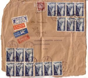 ISRAEL-1954-LARGE-FRONT-EXPRESS-COVER-SENT-BY-AIR-MAIL-TO-URUGUAY-HIGH-POSTAGE