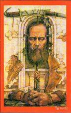 Ф. М. Достоевский. Собрание сочинений в 20 томах (11 и 12 тома) новые книги