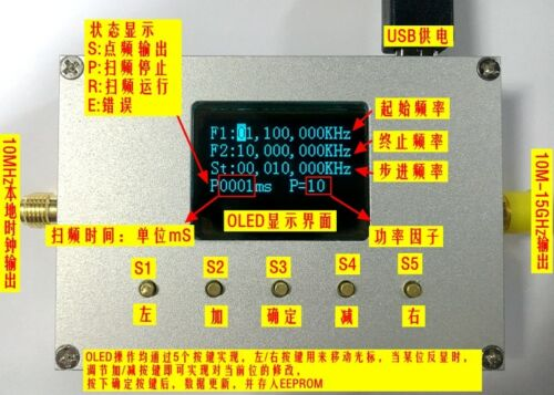 LMX2594 10MHz-15GHz RF Signal Generator Frequency Source Sweep