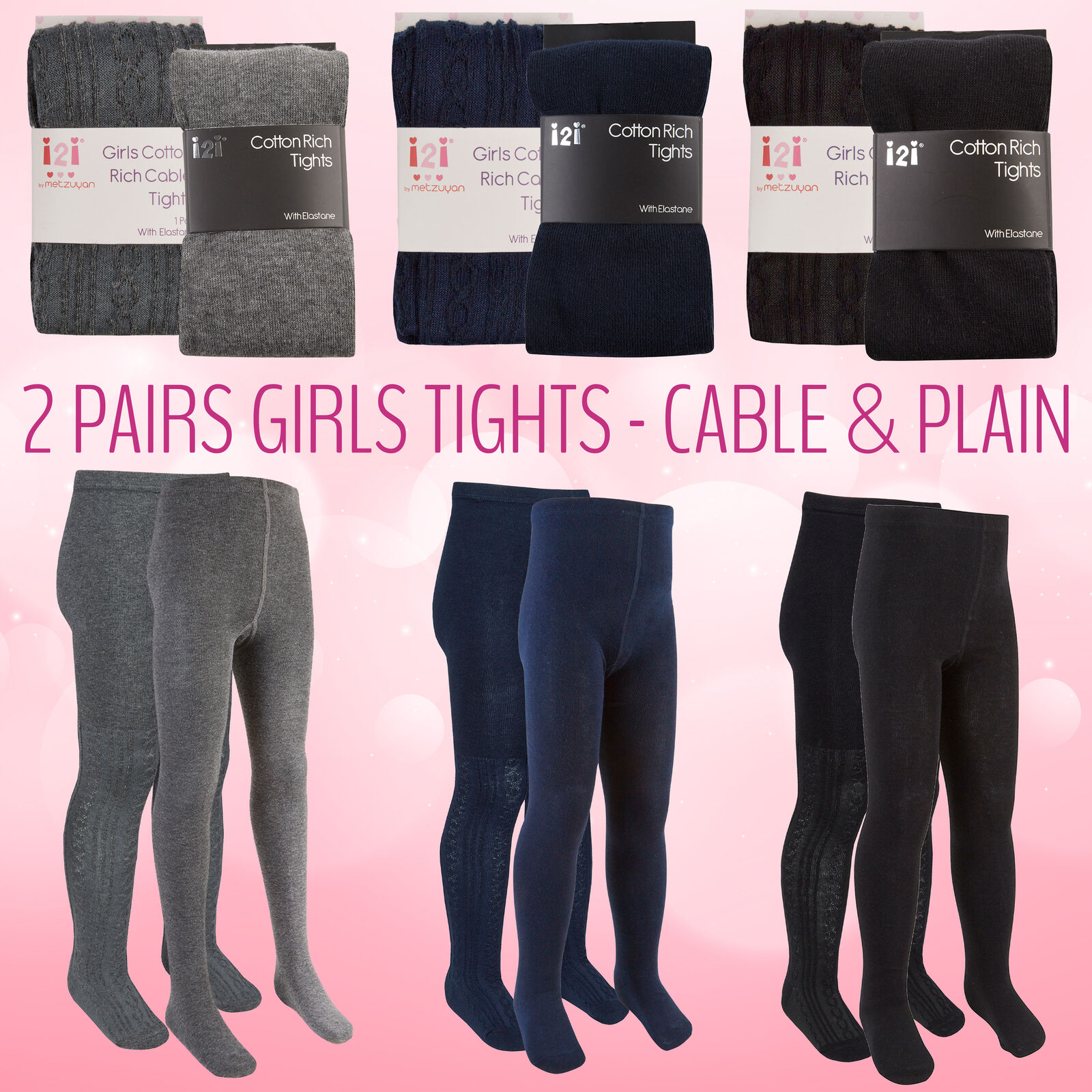 * Pack of 2 Pairs Girls Cable Plain Cotton Rich Tights Uniform School 2-10 Years
