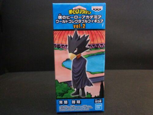 Banpresto My Hero Academia Vol 2  World Collectable Figure Fumikage Tokoyami WCF
