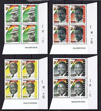 Zimbabwe 2005 Heroes Sheet No. 0027, MNH
