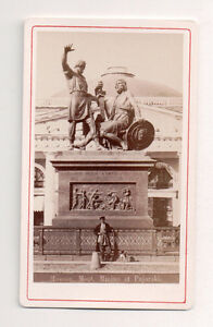 Vintage-CDV-Monument-to-Minin-and-Pozharsky-Red-Square-Moscow-Russia
