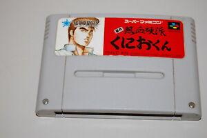 Shodai-Nekketsu-Kouha-Kunio-Kun-japan-Super-Nintendo-Famicom-snes