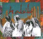Habibi [Digipak] by Habibi (Indie) (CD, Jan-2014, Burger Records)