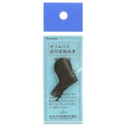 Japanese Leather Thimble by Olympus Japan Import