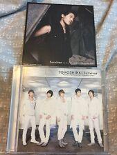 TVXQ Tohoshinki JP Single Survivor With Junsu Jacket Photocard