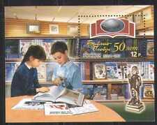 Russia 2007 libri/Letteratura/LIBRERIA/Lettura M/S n28624