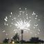 thumbnail 21 - 150 LED Solar Firework Lights Waterproof Outdoor Path Lawn Garden Decor Lamp