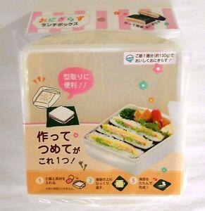 japanese lunch box bento onigiri mold onigirazu made in japan lets easy onigiri ebay. Black Bedroom Furniture Sets. Home Design Ideas