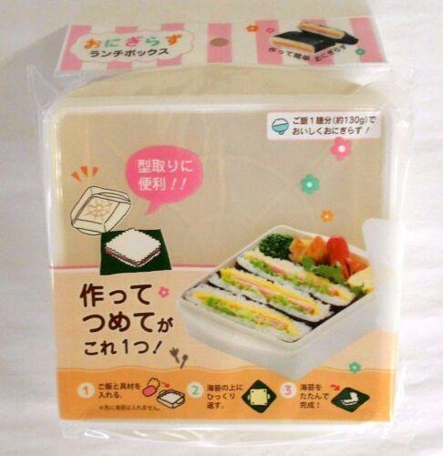 Japanese Lunch Box Bento ONIGIRI Mold Onigirazu Made In JAPAN Lets EASY ONIGIRI