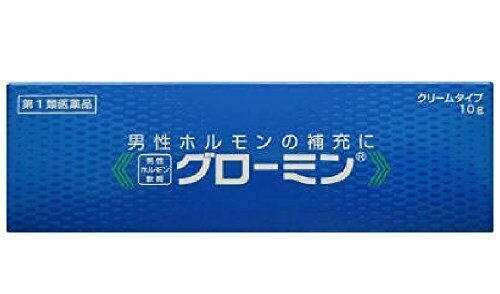 Guromin Testosterone 10mg ×2 Set Topical Creme Type Steroid Hormone From Japan for sale online