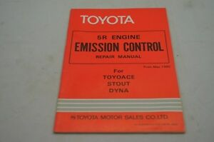 toyota 5r engine emission control repair manual 1980 toyoace stout rh ebay com au Toyota 22R Engine Parts Diagram motor toyota 5r manual pdf