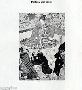 il Dentista Giapponese.2. Odontoiatria. Stampa d'epoca + Passepartout. 1929